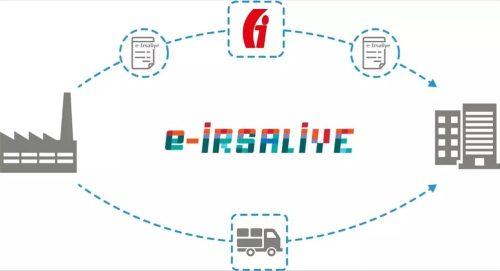 logo-e-irsaliye-1